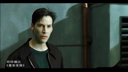 黑客帝国(1999)