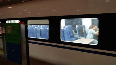 CRH6A-A-0487担当C6186次(青城山-成都)进犀浦站