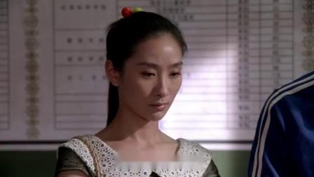 我在北京挺好的:力章撕破脸,丢下小爱独自在房间,小爱伤心不已
