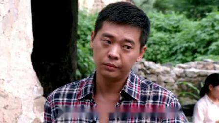 我在北京挺好的:晓辉打算办大事,怎想老丈人生气,这下好看了