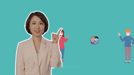 同心抗疫:外防输入疑问篇 (2020年11月)