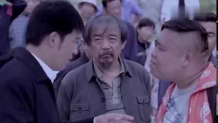 父老乡亲:地痞仗着公安局长胡闹,新书记霸气回复:局长来也不行