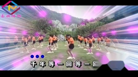 南辰《千年等一回》(舞曲版) ,经典老歌,《新白娘子传奇》的主题曲,原由中国台湾女歌手高胜美演唱,是很多人喜爱唱的经典歌曲之一...