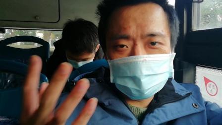 (沙正国→上海公交)VID_20201130_152634(986路 24617)