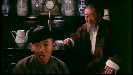 中国老电影-【神枪雪恨】1993_高清