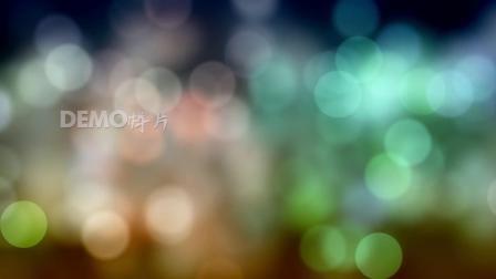 歌曲配乐 a913 超唯美温暖多彩光效粒子光晕光斑颁奖典礼年会晚会大屏幕舞台LED背景视频素材 儿童节晚会 歌曲配乐视频 大屏素材 动态视频