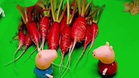 佩奇在卖萝卜一块钱一斤,乔治来买萝卜,好逗啊