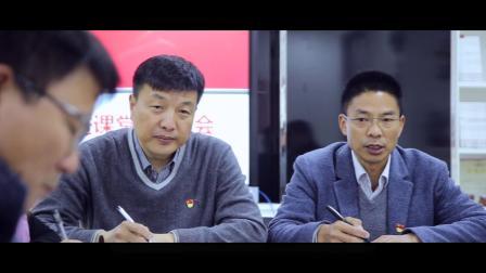 徐州经开区中学党建宣传片