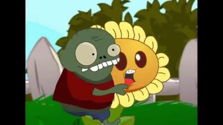植物大战僵尸:巨人僵尸的进攻,植物们全都无法抗住!