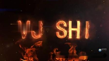 V128 AE模版 火焰燃烧金属片头标题LOGO文字视频制作