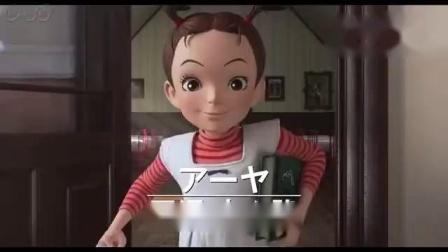 【游民星空】宫崎骏企划3D动画《阿雅与魔女》新PV