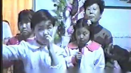 1992年春节家庭好友联欢--大港油田新兴西里  云瑞视频