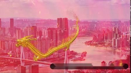 S2318 龙的传人 歌曲MV配乐节目舞美LED大屏背景视频素材