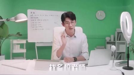 0001.哔哩哔哩-【红桃K-倒放】作业帮直播课(帮帮帮之歌)广告