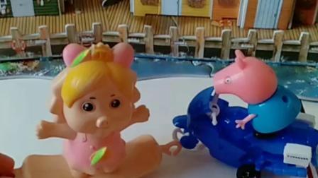 小猪妹要搬家了,自己也要转学了,把小摩托送给乔治