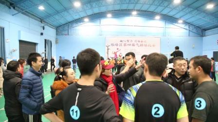 湖南省衡阳市雁峰区第四届气排球比赛(二)