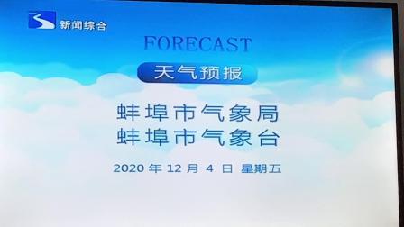 FORECAST天气预报