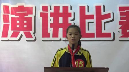 阳西县织篢镇中心小学 学《民法典》做新时代好少年 演讲比赛