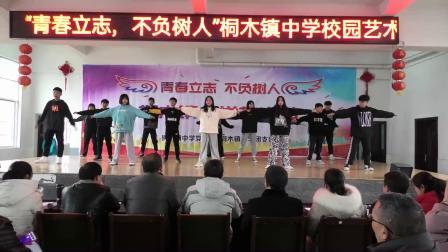 06九年级177班舞蹈《文艺复兴》