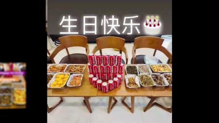 戴思乐集团每月为员工举办暖心生日会,超多福利
