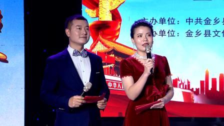 金乡县司法局12·4宪法宣传周启动仪式文艺演出