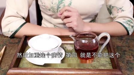 喝茶的6大禁忌,不得不了解!你中招了吗?