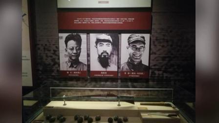 2020年9月12日陈树湘纪念馆,兴安县湘江战役纪念馆