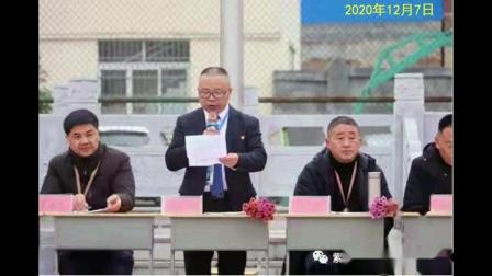 紫云职中冬季运动会.mp4 2020年12月7日——10日
