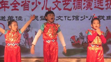 灵璧县灵韵戏曲传承艺术团少儿戏曲培训中心演唱京剧 说唱脸谱