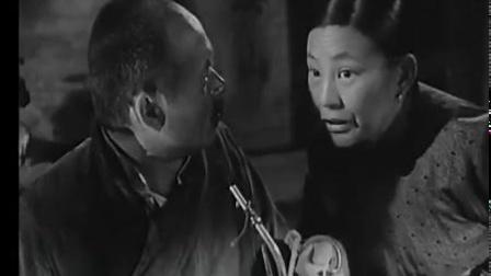老电影《一场风波》1954年