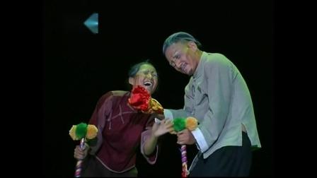 第九届荷花奖民族民间舞蹈表演比赛视频之老夫老妻