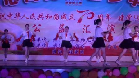 灌阳县海燕幼儿园庆祝中华人民共和国成立70周年 建党98周年公益汇演 快板舞蹈《夸夸咱的好灌阳》