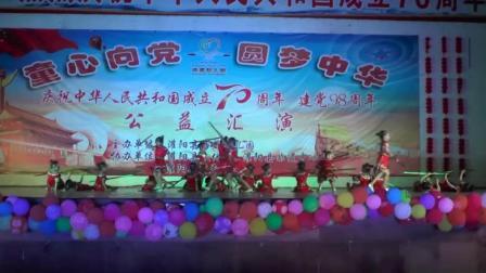灌阳县海燕幼儿园庆祝中华人民共和国成立70周年 建党98周年公益汇演 民族舞《苗家妹子舞花棍》