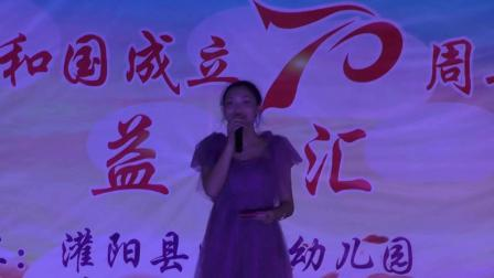 灌阳县海燕幼儿园庆祝中华人民共和国成立70周年 建党98周年公益汇演 时装秀《环保时装秀》