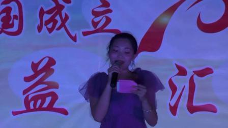 灌阳县海燕幼儿园庆祝中华人民共和国成立70周年 建党98周年公益汇演 舞蹈《小不点,打篮球》