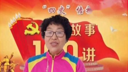 《党史故事100讲》(第 6 讲)——遵义会议的故事.
