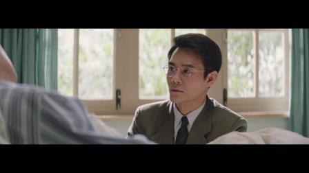 """为娱App-《大江大河2》""""险途篇""""预告片"""