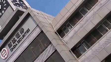 秦皇岛市海港区财达证券钟楼8点报时(东方红)