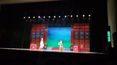 林奋老师团队(湛江市实验雷剧团)。在湛江影剧院演出雷剧戏名:貂蝉