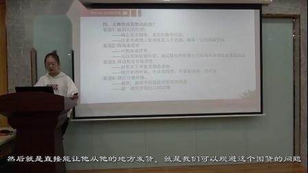 五寨县电子商务增值培训视频