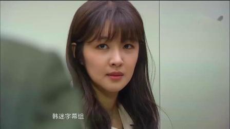 不屈的车女士郑永琡剪辑68