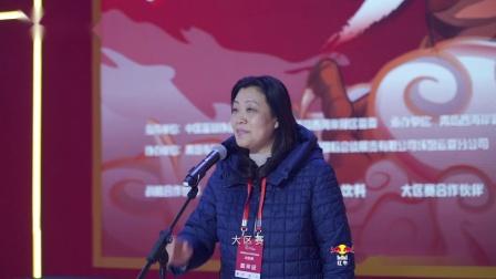 31城逐鹿青岛 2020中国篮球公开赛系列活动·大区赛拉开大幕