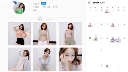 AfreecaTV主播徐雅20201223完整直播视频录像回放213219