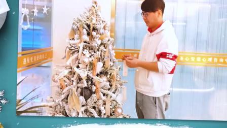 西安心理咨询中心-圣心安诺-祝愿大家圣诞快乐