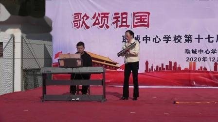 钢琴演奏《映山红》- 黄山市黄山区耿城中心学校2021元旦文艺汇演节目