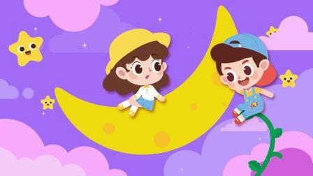 苹果香蕉英文儿歌