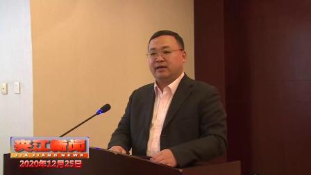 夹江新闻——乐山农发行与夹江县签订战略合作协议新闻报道
