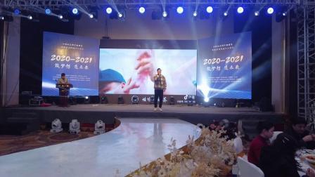 2020年12月27号小城天长网14周年庆
