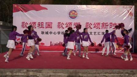 舞蹈《青春万万岁》-黄山市黄山区耿城中心学校2021元旦文艺汇演节目