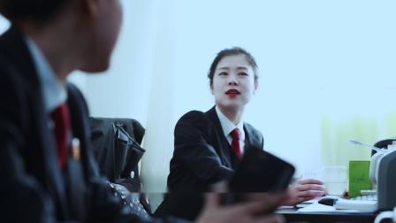 抚顺市东洲区人民法院积极宣传民法典,以微视频的方式,法院干警倾情出演~